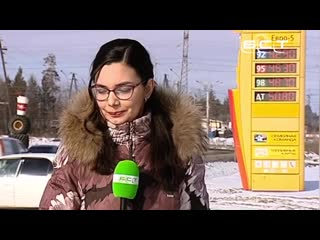 Смотрите сегодня в 19:00 в Новостях БСТ