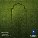 Реклама приложения от Google разработанного специально для мусульман…