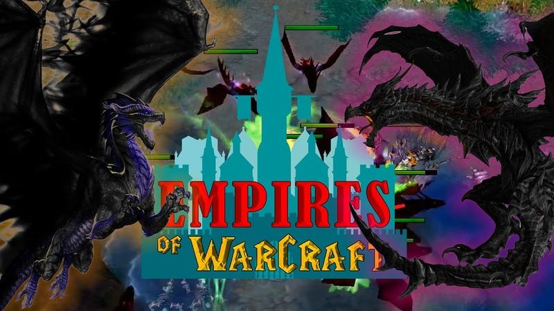 Empires of Warcraft Tovio Gnom vs Aws Thrall Ivanich Эпоха Драконов