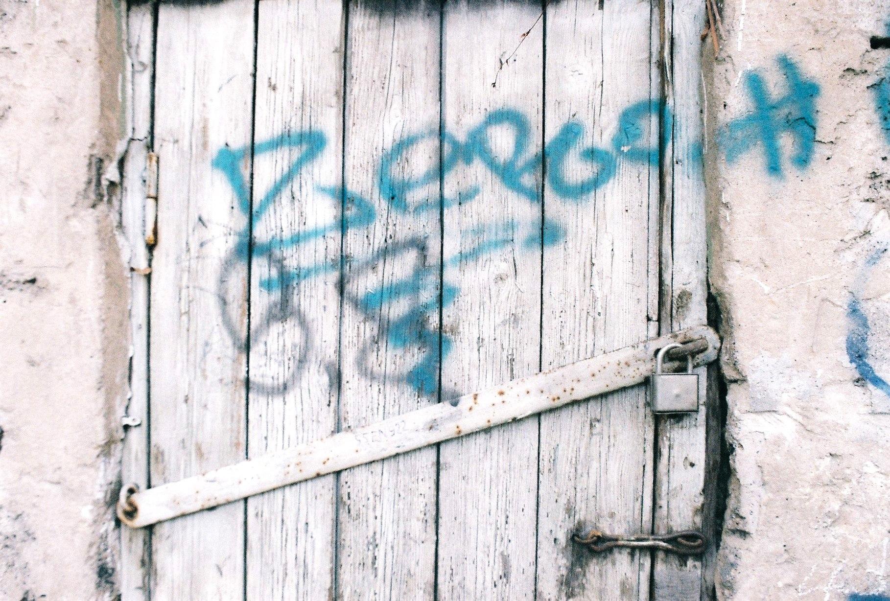 Ебеня гаражные - Фото