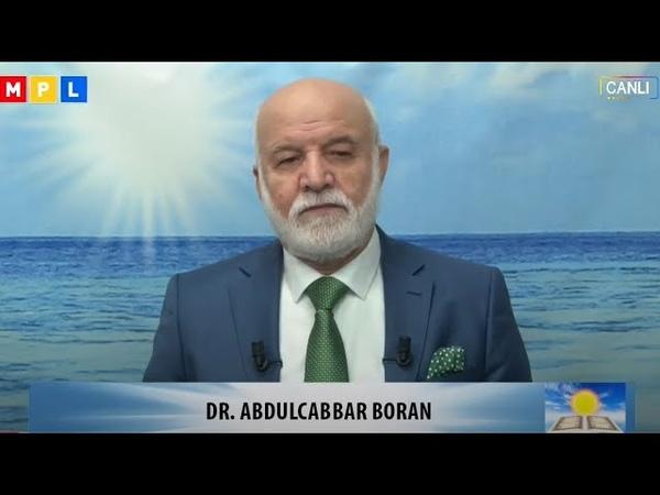 17 Şubat 2021 Kur'an'a Ters Düşen Hurafe Mürşidsiz nefs tezkiyesi yapılır
