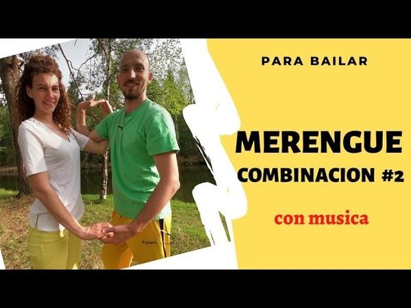 Merengue para bailar Combinacion 2 Меренге для начинающих Elvis Crespo Tu Sonrisa