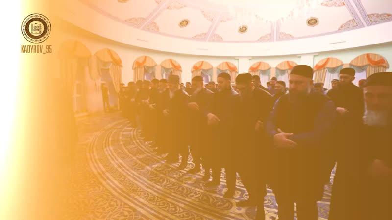 Религиозные мероприятия в память о Зелимхане Кадырове