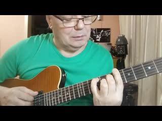 """Короткий гармонический """"Вечернии этюд"""", предлагаю желающим сочинять свои мелодии и присылайте мне, лучшие буду выкладывать)"""