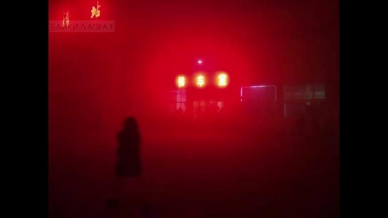 Когда говорят, что в городах в РФ самый грязный воздух в мире - я показываю моё фото/видео из Китая