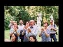 Свадебное слайдшоу