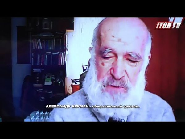 Спасёт ли смерть 10 ти тысяч стариков израильскую экономику