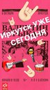 Юрий Каплан фото #14
