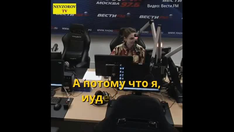 Соловьёв угрожает бесам Екатеринбурга