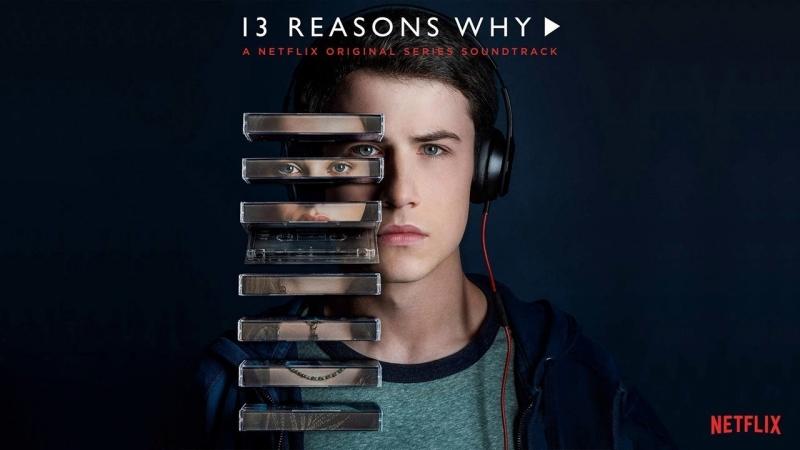 13 причин почему (EP5 / S02)