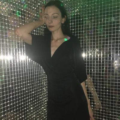 Anastasia Samohovetc