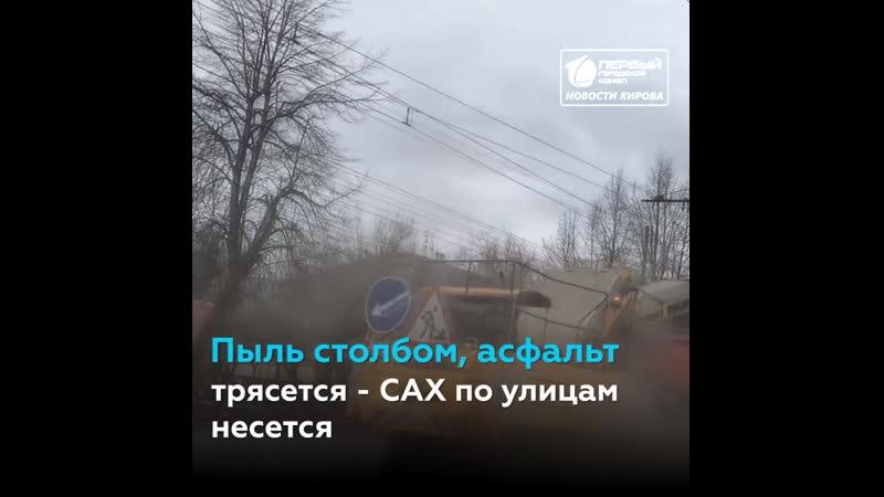 Влажная уборка Кирова