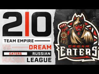 Team Empire vs DreamEaters  RML Highlights