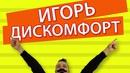 Анатолий Цой фото #21