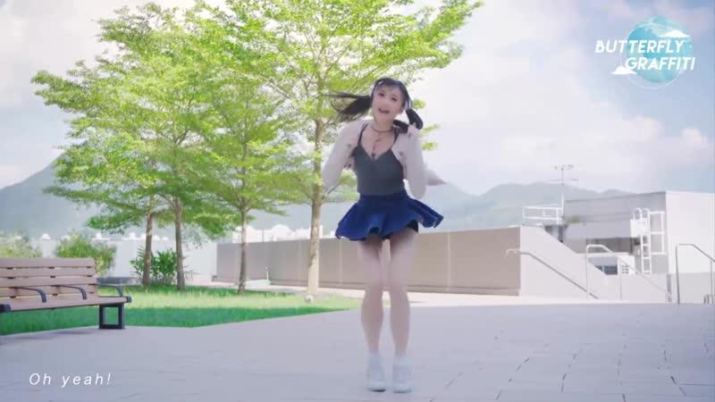 かや バタフライ・グラフィティ KAYA Ver 踊ってみた 部分即興