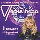 Валерия Перфилова фото #49