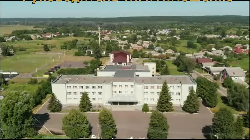 Музей МБОУ Гора – Подольская СОШ, Грайворонский городской округ