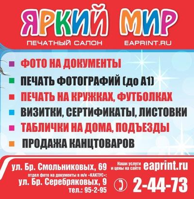 Копицентр-I Алапаевск