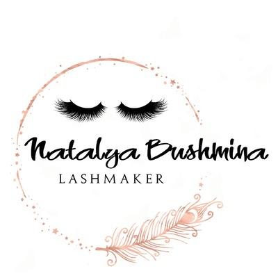 Наташа Бушмина
