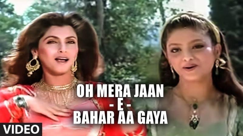 Oh Mera Jaan E Bahar Aa Gaya Song Ajooba Amitabh Bachchan Rishi Kapoor Dimple Kapadia