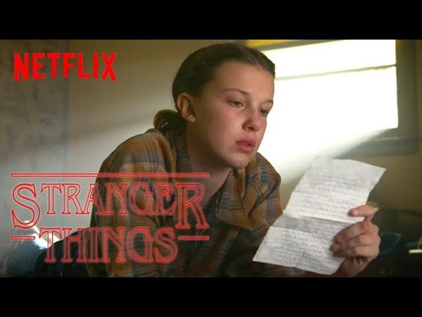 The Full Hopper s Letter Scene Stranger Things S3