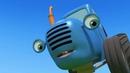 СИНИЙ ТРАКТОР 3D - Новые серии! - Карта сокровищ и Гонка - Мультики про машинки
