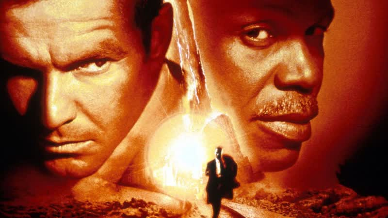 ➡ Американские горки (1997) HD 720 Перевод: Профессиональный, многоголосый.