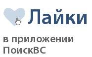 Макс Белебешко | Курск