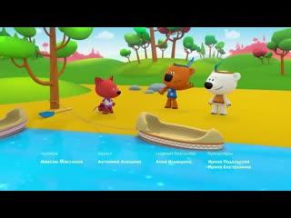 Страна Детства - Ми-ми-мишки - (Сборник серий для девочек)