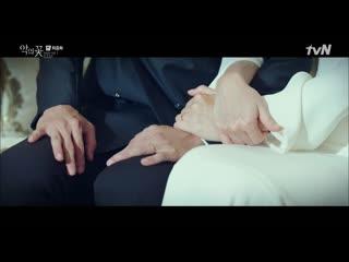 [couple cut-1] 악의 꽃. cut.편집본.이준기.문채원