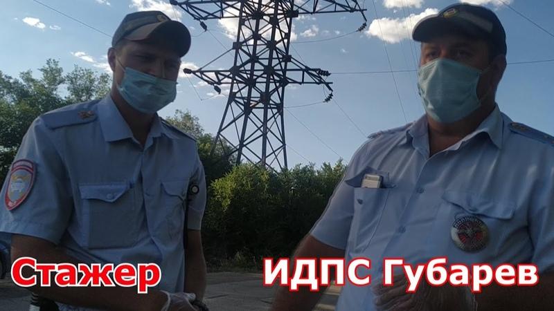 ГИБДД МВД Орское ИДПС Губарев стажер и мероприятие АРСЕНАЛ