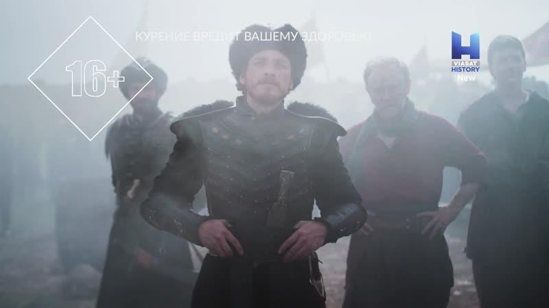 Восход Османской империи [2 из 6] Сквозь стены (2019) 1080i [P1. SDI Media] 2.11 ts