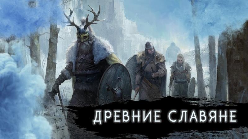 Что мы на самом деле знаем о язычестве древних славян ● Колдуны ● Боги ● Староверы