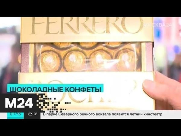 В какие конфеты кладут растительный жир, пальмовое масло и сою вместо шоколада - Москва 24