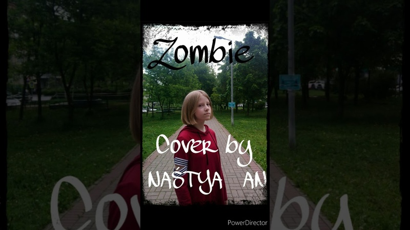 Zombie - (cover by NAŚTYA AN)