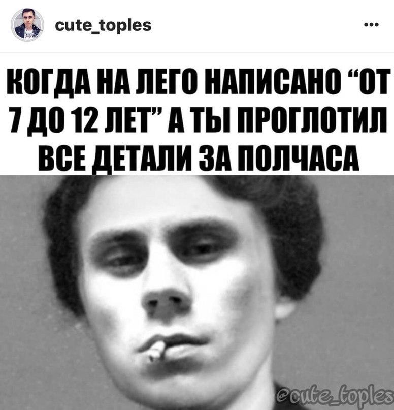 Ян Топлес | Москва