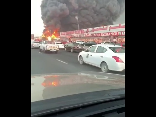 UAE Ajman market and Najaf Iraq on fire