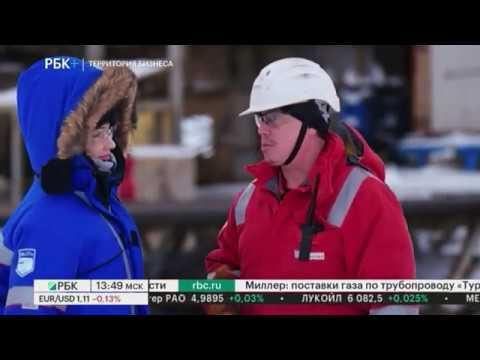 Спецрепортаж РБК ТВ новейшие технологии помогают сохранять природу Ямала