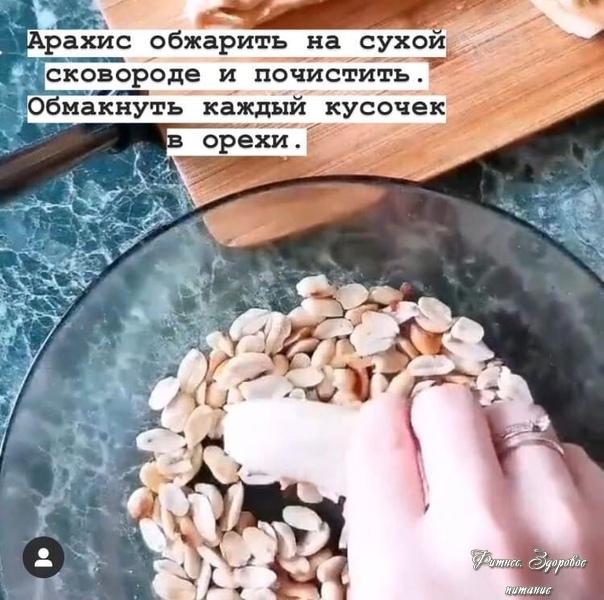 ΠΠ-Сникepc
