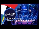The songs of 2020 - Part 5 - Eurovision Europe Shine A Light