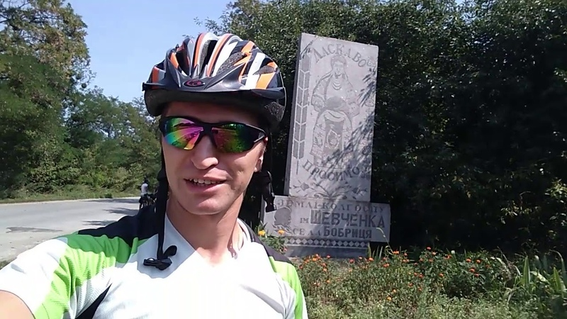 Велопокатушка повз Канів, Букрин, Київ.