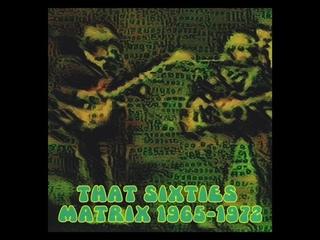 Moby Grape - Live At Matrix (1966-xx-xx) 🇺🇸 Electric Blues/Jazz Rock/Acid
