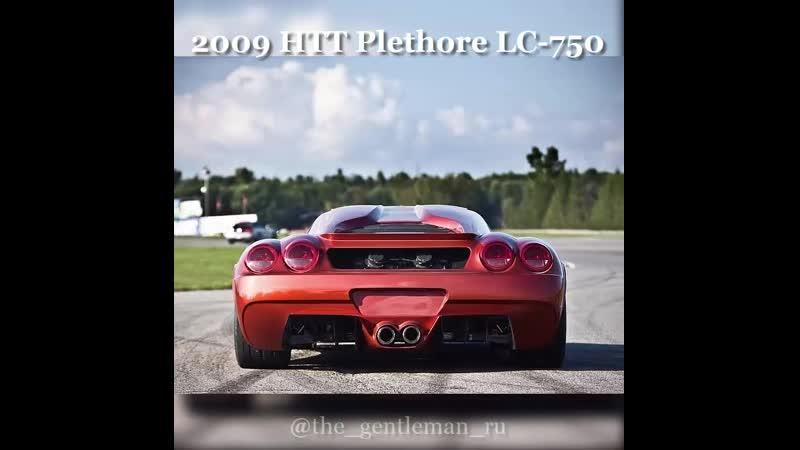 2009 HTT Plethore LC 750