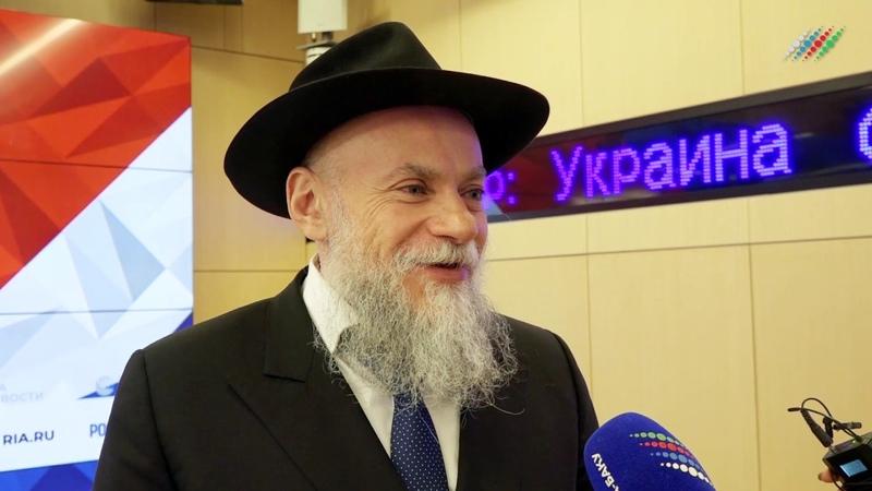 Президент Федерации еврейских общин РФ: Азербайджанцы - открытый, тёплый, гостеприимный народ