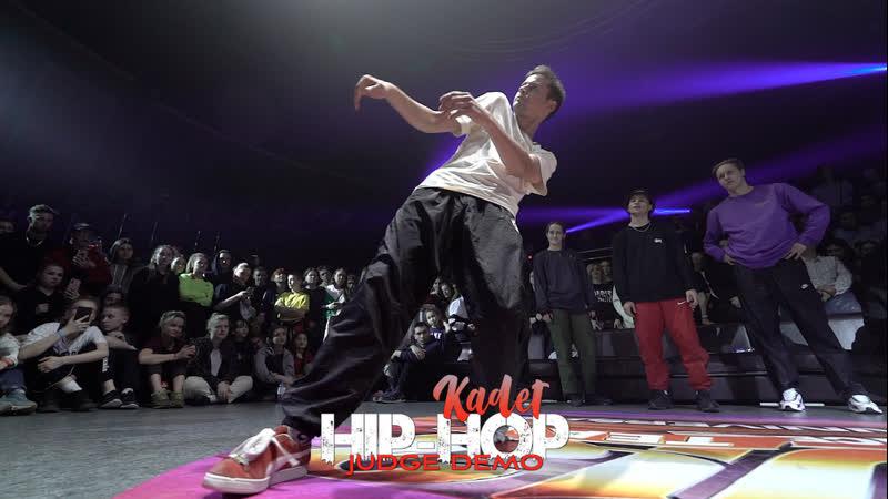 U 13 Anniversary 2020 Hip Hop Judge Demo Kadet