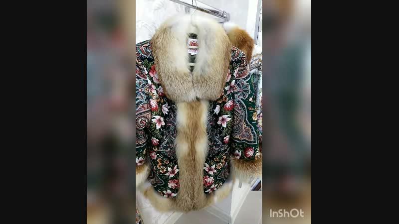 Авторские удлиненные куртки с из павловопосадских платков с лисой от Селецких 89288468116, 89384403363
