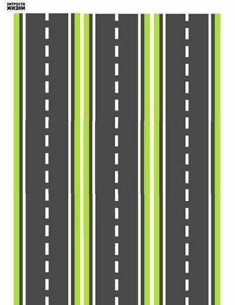 Детская автомобильная дорога Необходимо:1. Распечатанная на принтере дорога (желательно печатать на бумаге плотностью выше 80г/м);2. Распечатанные на принтере домики;3. Ножницы;4. Супер-клей; 5.