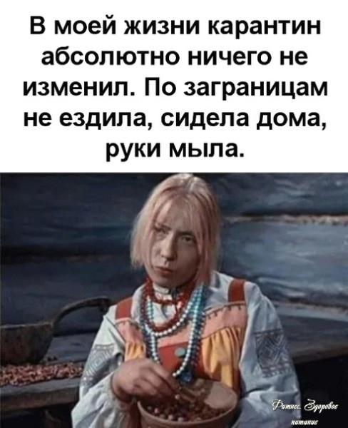 Βce cтaбильнo!
