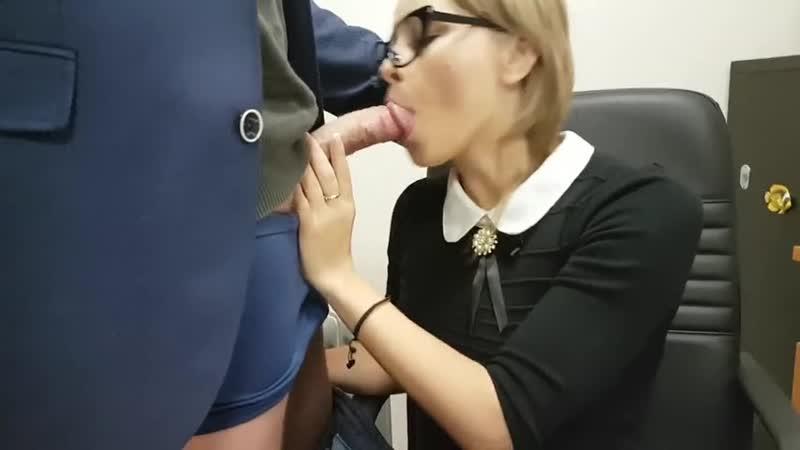 Начальник кончил замужней секретарши в рот. Только рот не полоскай, мужа поцелуешь в засос.