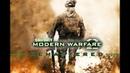 CALL OF DUTY MODERN WARFARE 2 Campaign Remastered 3 Росомахи, Осиное Гнездо